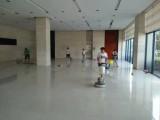 北京房山区保洁公司长阳保洁/良乡保洁周口店保洁十度保洁等