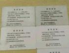 金海岸游泳卡/票