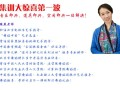 舞蹈中国100%奇迹暑假舞蹈集训