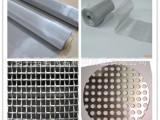 10目不锈钢网价格 图片 丝径 网孔是多少?星飞在线解答