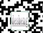 德升时装商城加盟 898元就开始创业