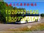 泉州到迪庆的直达汽车时刻表大客车多久/