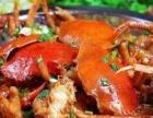 肉蟹煲加盟 特色餐饮加盟 巴比酷肉蟹煲加盟