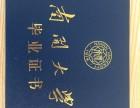 2018年商丘市夏邑县成人高考大专本科学历提升已经开始报名了