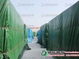 矿砂船篷布 北京篷布 青岛篷布