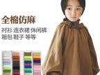 素色 纯色仿麻布料 棉麻衣服装布料裤料