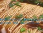 想开一家面馆哪有学习苏式红汤面培训 特色面条技术学习包会