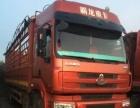 公司长期销售国四柳汽霸龙九成新款厢式货车有手续保险包提档过户