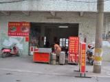 东凤临街商铺低价转让