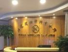 福建闽翔律师事务所专业服务