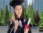 青岛科技大学在职研究生潍坊地区招生