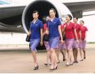 贵州航空专业学校2018招生