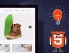 资阳网站建设企业网站设计-秀网科技