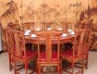 圆形橡木餐桌