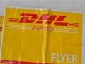 威海DHL国际快递,环翠文登高区免费上门取件服务