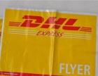 宣城发DHL国际快递,宣城文件包裹邮寄全球送达