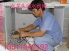 香山维修水龙头漏水 阀门断裂维修 卫生间软管维修漏水