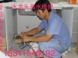 香山維修水龍頭漏水 閥門斷裂維修 衛生間軟管維修漏水
