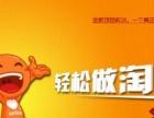南京网上开店培训在哪里