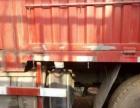 国四9.6米高栏货车低价出售!