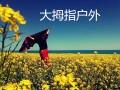 西行川藏线,结伴同游到拉萨(西藏,我来了)!
