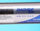 HP-UF-1000L豪华