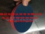 3m20351托盘 背胶砂纸 5寸3M黏贴盘 5寸砂纸粘盘