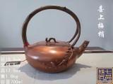 北京铜壶茶具定做紫铜壶纯铜壶手工壶铸铁壶银壶高档茶具