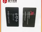 RFID 智能卡 感应卡电子标签 IC卡 门票管理