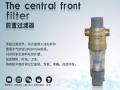 皇家滨思特加盟 家用电器 投资金额 1-5万元