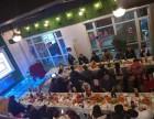 沈阳万特轰趴馆 公司会议 团建 同学聚会 聚餐好去处