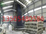 东光县垃圾场土工膜 人工湖防渗膜价格
