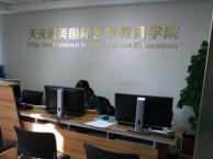 北京英皇考级培训学校哪里好,天元盛美国际艺术教育学院