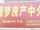 椒江区三山港区边15000平方单层房出租