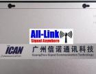 手机信号放大器 办公室专用 专业手机信号放大器安装