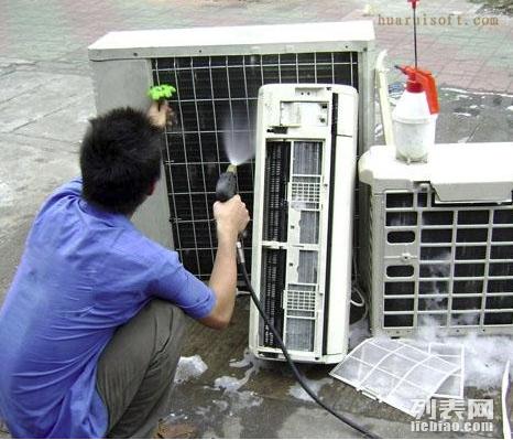 泉州鲤城区空调清洗加液移机拆装
