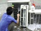 格力空调尘满怎么办