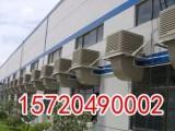 玻璃棉厂车间降温设备 节能 省电 高效