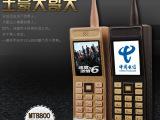 新款2014CDMA电信版老式土豪金大哥大手机双模三卡三待三网通
