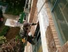 南京 外墙砖防水 混凝土构件防水外墙裂缝防水维修工程