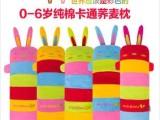 中号儿童荞麦枕头批发 长耳兔枕头 宝宝枕头 卡通枕头 厂家供应