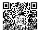 微信广宣设计
