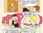 广州东大医院专家提醒:在这样一个肛周脓肿高发的季节你该如何做
