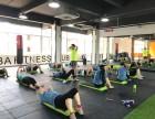 广州市速八体育减肥训练营