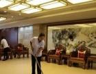 淄博专业保洁就选百年物业
