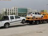 雞西24小時汽車道路救援拖車搭電 補胎換胎 送油脫困電話