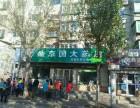 沈阳盛京国大药房加盟