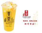 台湾御可贡茶加盟代理 御可贡茶