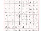 河东绿叶硬笔书法培训,满3人开班,小班授课