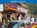 莆田驾驶吧生意好,老板接连开新店,无竞争空白市场